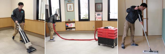フロアー清掃ワックス仕上げ / サッシ清掃 / エアコンクリーニング